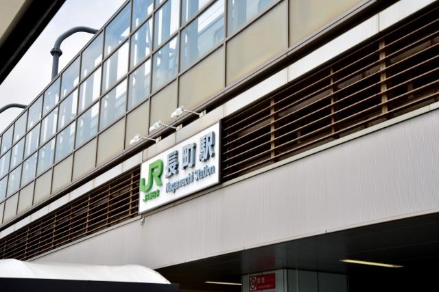 仙台 路線 価 地価マップ・地価情報|仙台市