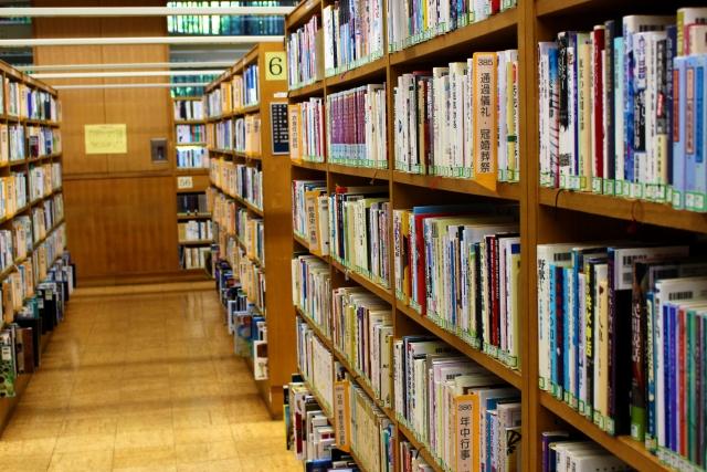 市 図書館 仙台
